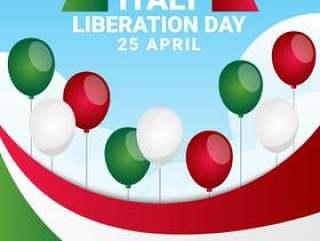 意大利解放日爱国设计