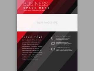 优雅的红色和黑色的业务传单宣传册设计模板