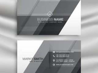 抽象灰色名片设计模板