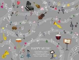 快乐的音乐
