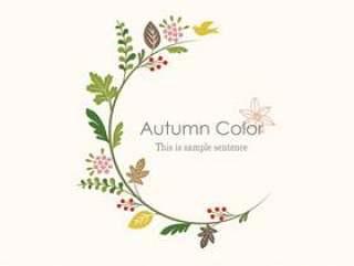 秋天的颜色租约般的标题框架