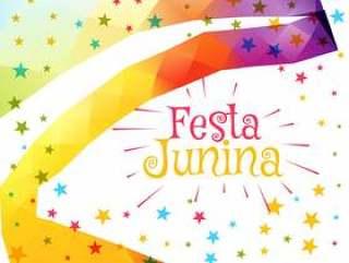 庆祝junina庆祝彩色背景