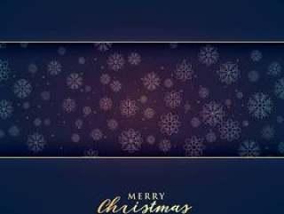 优质圣诞快乐圣诞背景与文本空间