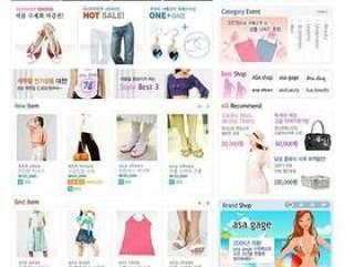 商场购物类模板PSD分层(83)