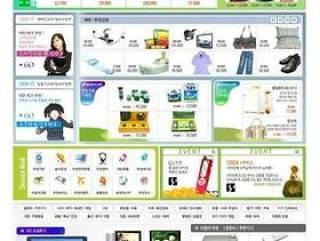 商场购物类模板PSD分层(105)
