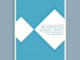 在A4大小的最小的蓝色和白色企业小册子飞行物设计