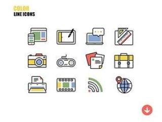 一组线性icon