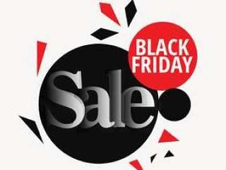 时尚的黑色星期五销售设计背景模板