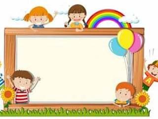 有愉快的孩子的框架板
