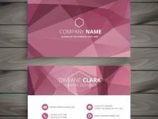 粉红色的抽象多边形名片矢量设计插画