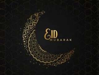 eid穆巴拉克问候与创意月亮的设计