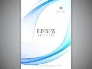 带线条流畅设计的业务宣传册模板