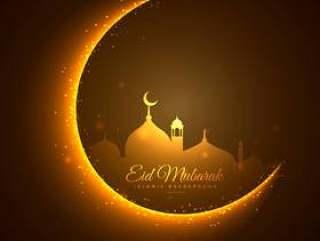 金色的月亮和清真寺节日背景
