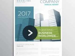 公司宣传册矢量设计模板在清洁的现代风格