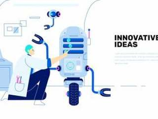未来机器人技术创新矢量平面插画