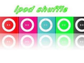 Photoshop制作iPod shuffle psd文件