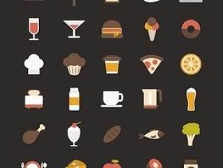 30款复古食品图标