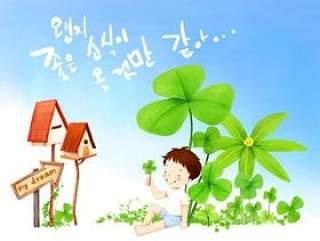 韩国儿童插画psd素材-43