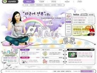 学校教育类网站模板(60)