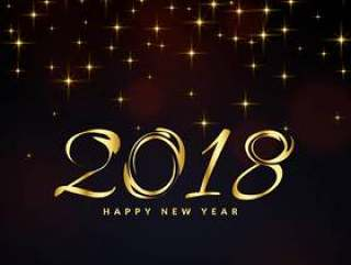 节日闪光背景新年快乐2018年问候