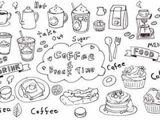 什锦的手绘咖啡馆的插图