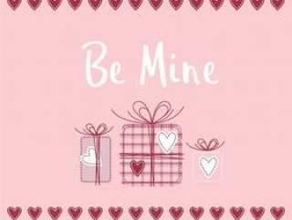 做我的情人节卡片设计