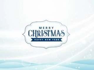 与雪和流动的空气的季节性圣诞快乐问候