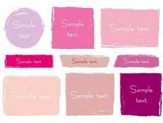 粉红色的手写框架