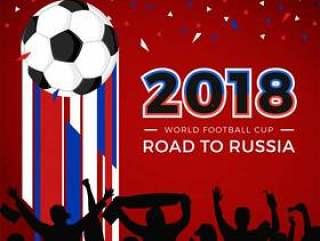 世界足球杯2018年人群和euforia矢量素材