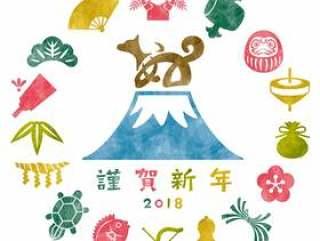 新年卡/幸运卡,富士,象形图