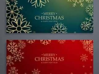 组的两个圣诞快乐圣诞节横幅模板在红色和绿色的上校