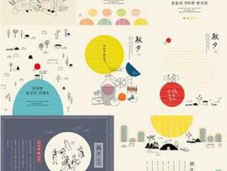 12款秋季立秋丰收民族传统活动人物简笔插画矢量设计素材