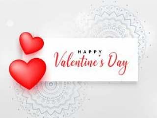 漂亮的爱情人节' s天背景与两个红色的心