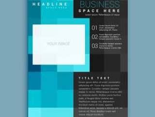 创意蓝色方形几何业务手册传单封面页