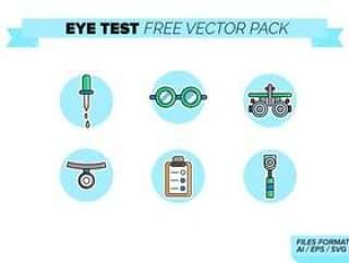 眼睛测试 矢量包