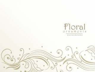 美丽的花卉设计背景