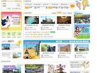 旅游网站模板PSD分层(23)