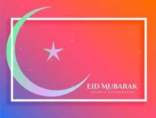 多彩eid穆巴拉克美丽的问候背景