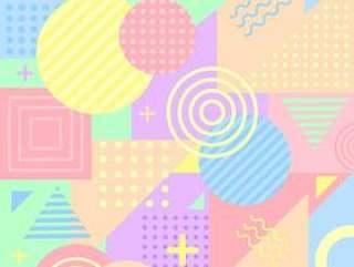 五颜六色的柔和的孟菲斯背景