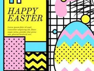 复活节快乐问候孟菲斯样式传染媒介