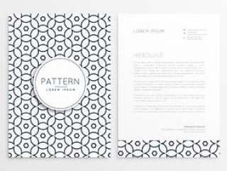 在简单的样式和样式形状的公司信头设计