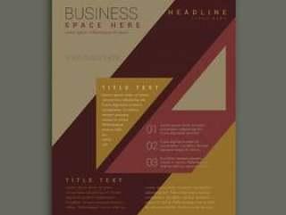 复古风格静音的彩色小册子海报设计模板