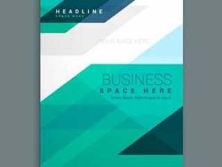 公司杂志封面页面宣传册设计
