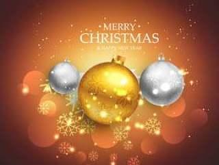 与金黄和银色c的美好的圣诞节节日背景