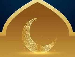美丽的金色月亮为eid穆巴拉克节日季节