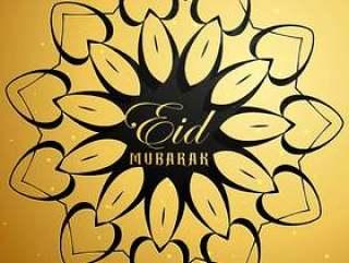 与曼陀罗设计的eid穆巴拉克卡片