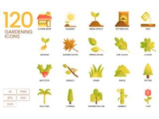 120园艺,植物,农业和农业的矢量图标。,120园艺图标|焦糖系列