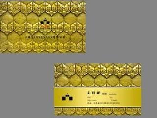 金属质感名片模版01—psd分层素材
