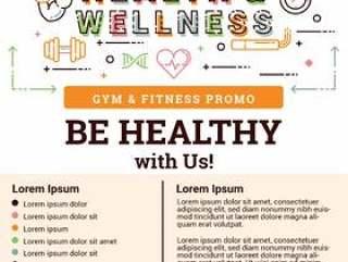 健康和健康的小册子矢量素材下载