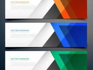 三种不同颜色的抽象几何横幅